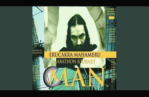 Erucakra Mahameru C Man Album (Marathon Journey/Ingrooves-UMG)