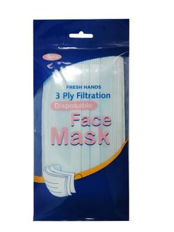 5 Pack Face Masks