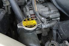 radiator-repair-fremont-auto-repair