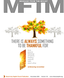 MFTM 2020 Cover.png