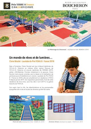 Retour sur la résidence de Claire Nicolet, lauréate du Prix Yishu 8 - France 2018
