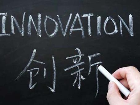 """COMPTE RENDU : Conférence """"Le temps de l'innovation en Chine"""" au Centre Culturel de Ch"""