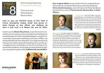 Dossier de presse prix Yishu 8 France 20