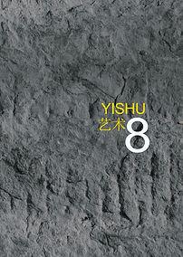 YISHU 8 BOOK.jpg