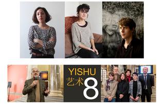 Lauréats 2016 du Prix YISHU 8 France : Charlotte El Moussaed, Clémence Roudil et Quentin Spohn parti