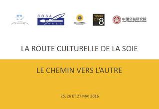 Première édition du Forum sino-français sur la Culture à Beijing