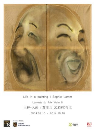 "Exposition de Sophie Lamm ""Life in a painting"""