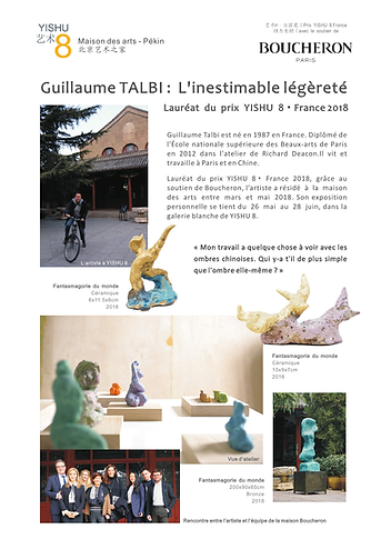 Newsletter YISHU 8 - 2018.05 Guillaume T