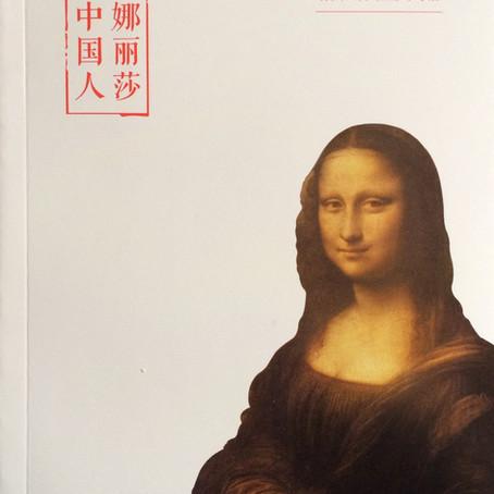 """""""A quoi pensent les Chinois en regardant Mona Lisa ?"""" : cet ouvrage est désormais disponible en Chin"""