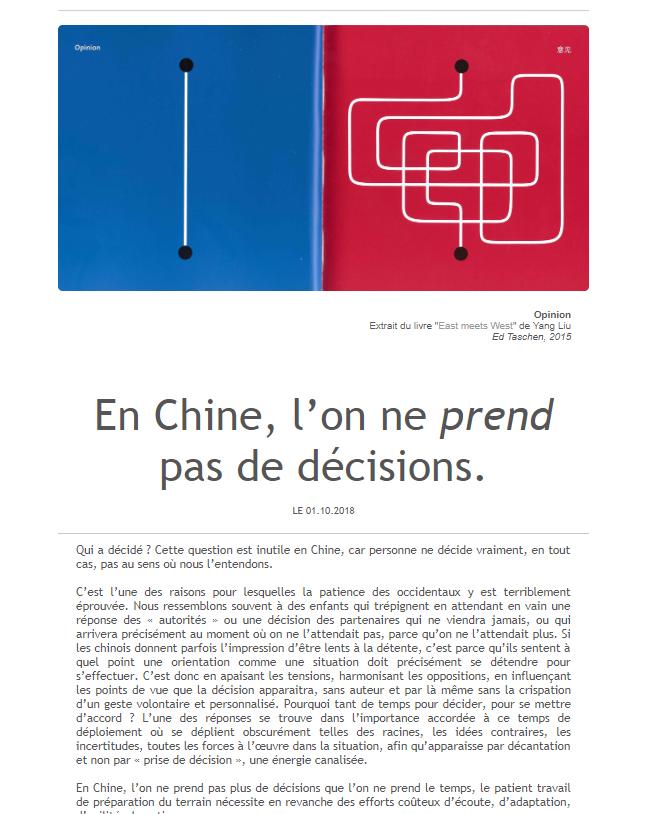 En Chine, l'on ne prend pas de décis