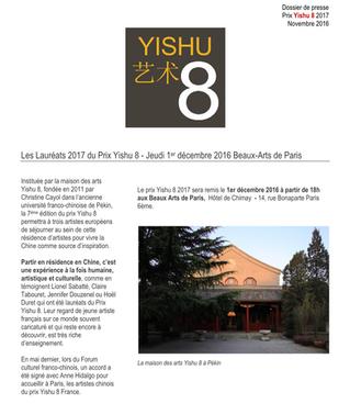 Lauréats 2017 du Prix YISHU 8 France : Julien Des Monstiers, Timothée Dufresne, Lyes Hammadouche par