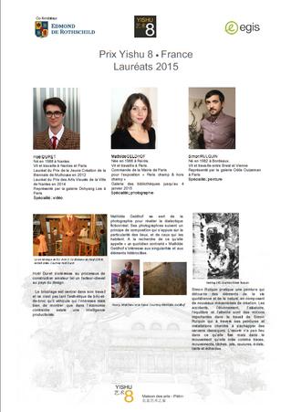Lauréats 2015 du Prix YISHU 8 France : Hoël Duret, Mathilde Geldhof et Simon Rulquin partiront en ré