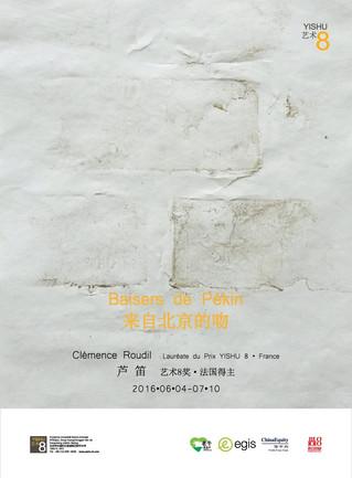 """""""Baisers de Pékin"""", exposition de Clémence Roudil, Lauréate 2016 du Prix Yishu 8 France"""