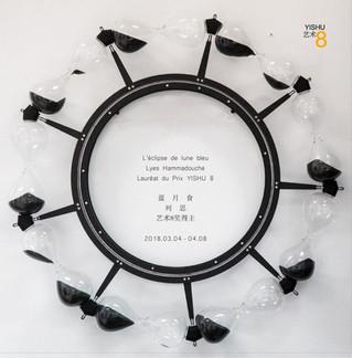"""""""L'eclipse de lune bleue"""", exposition de Lyes Hammadouche, Lauréat 2017 du Prix Yishu"""
