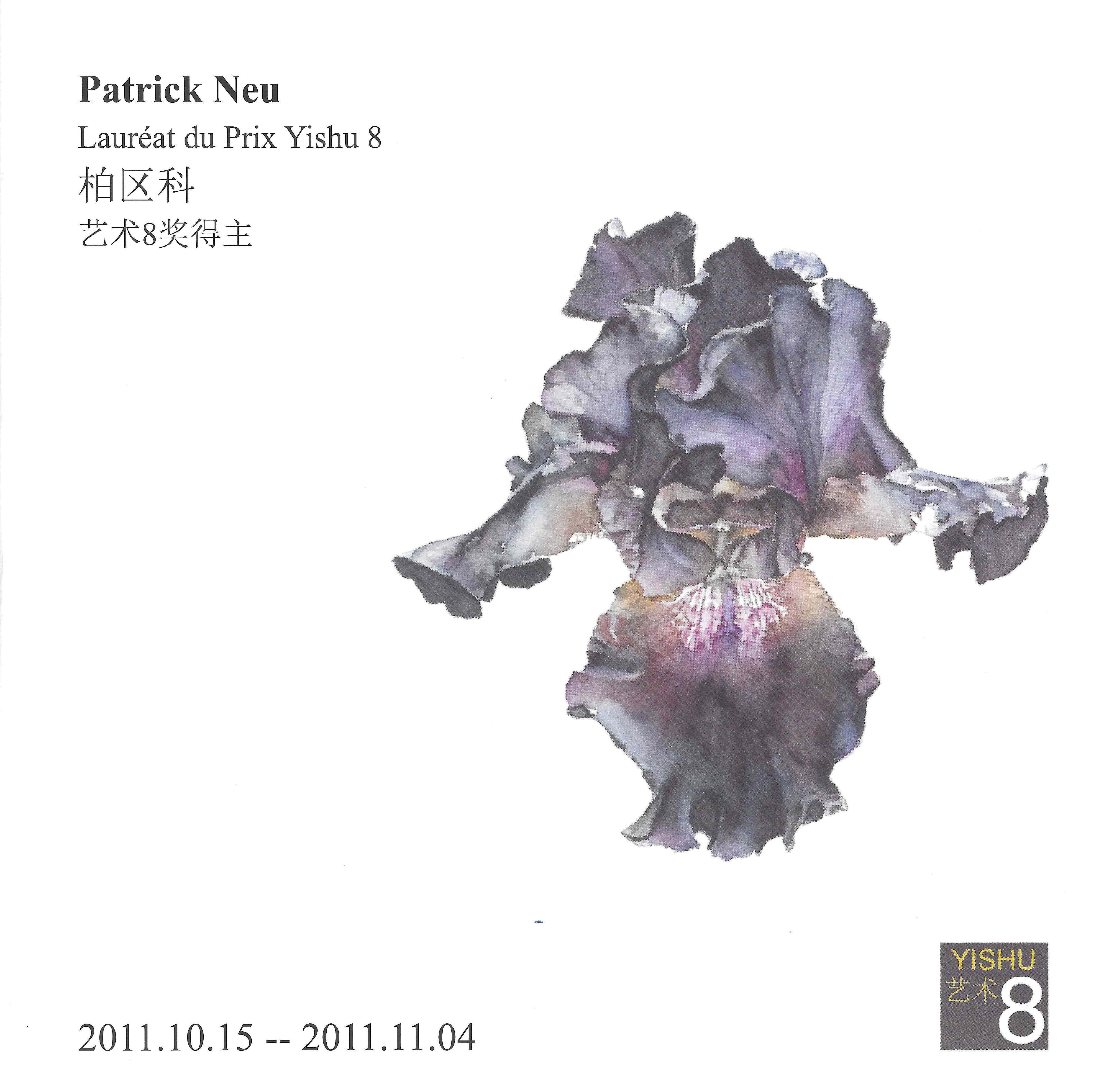 Patrick Neu, Lauréat 2011