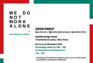 """""""We do not work alone"""", exposition collective avec Sophie Lamm"""