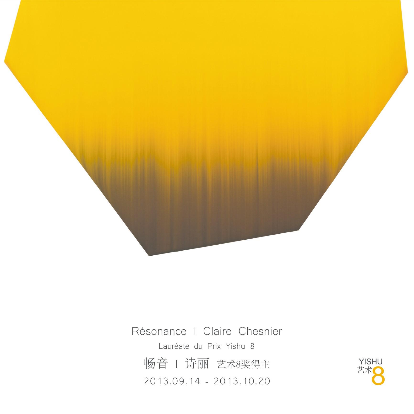 Claire Chesnier, Lauréate 2013