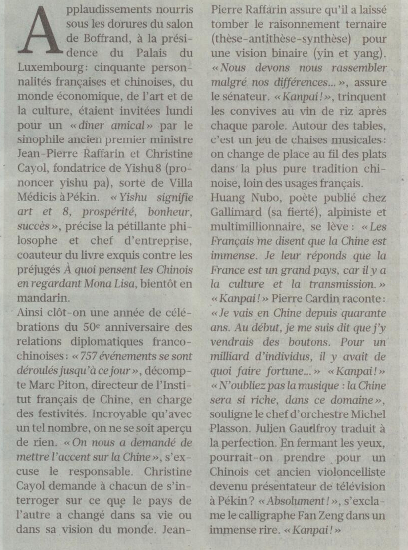DINER 50 50 - Article le FIGARO 2014-12-03-3.png