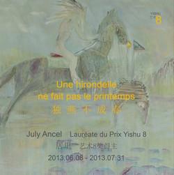 July Ancel, Lauréate 2013
