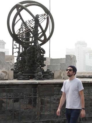 Simon Rulquin, lauréat du Prix Yishu 8 France 2015 en résidence à la Maison des Arts de Pékin