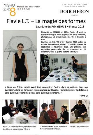 EXPOSITION L'ESPACE ENTRE DE FLAVIE L.T.