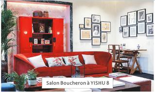 Inauguration du Salon Boucheron au sein de la Maison Yishu 8
