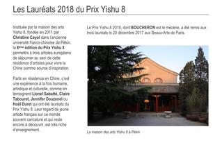 Lauréats 2018 du Prix YISHU 8 France : Claire Nicolet, Flavie LT et Guillaume Talbi partiront en rés