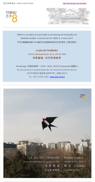 """""""Le jeu de l'ordinaire"""", exposition de Mathilde Geldhof, Lauréate 2015 du Prix Yishu 8"""