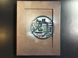 Proposal booklet