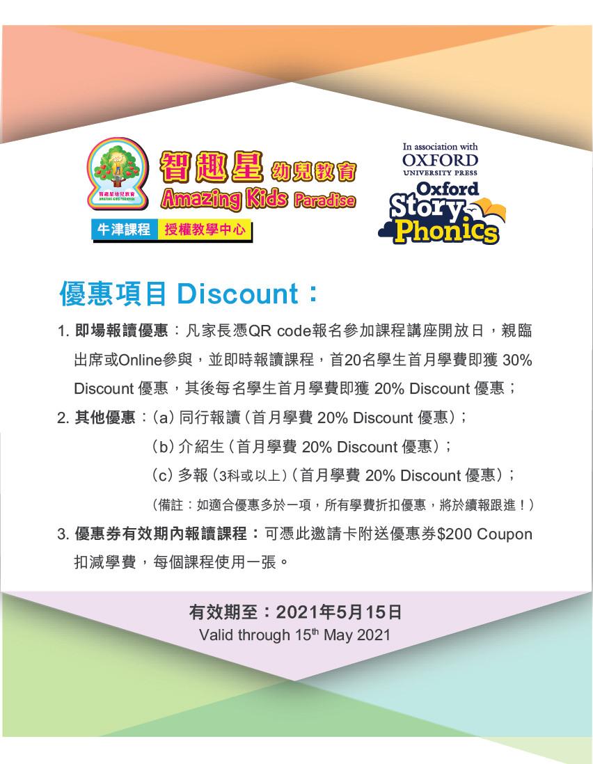 discount-01.jpg