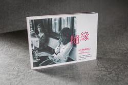 Stills booklet
