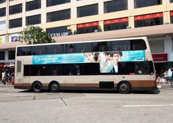Bus body ads