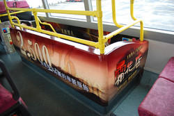 Bus display sticker