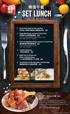 No.9 menu 01.jpg