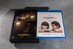 Blu-ray boxset