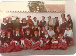 Grupo Gallego em 1977