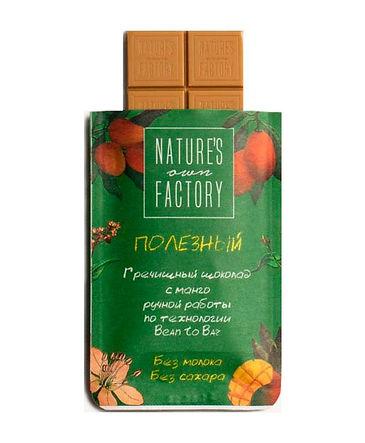 nature-mango-chocolate-700x850.jpg