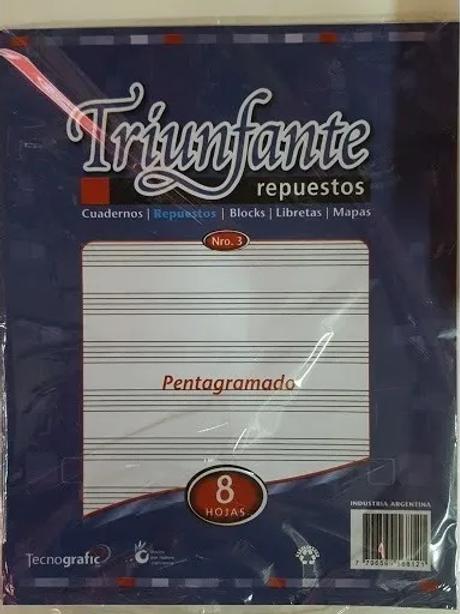Hojas pentagramadas N°3 musica Triunfante x 1 u.