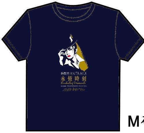 梅艷芳永恆時刻紀念T恤 (芳心薈會員)