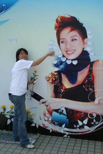 2007_04.jpg