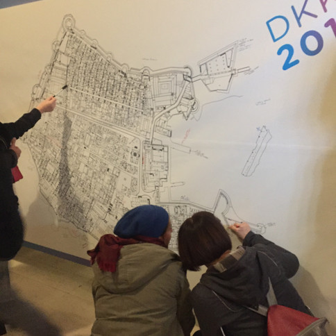 DKKI / Mapiranje sjećanja grada