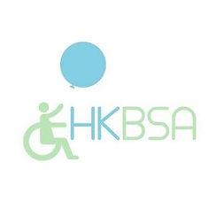 HKBSA氣球排球協會 新興運動香港 指導員訓練