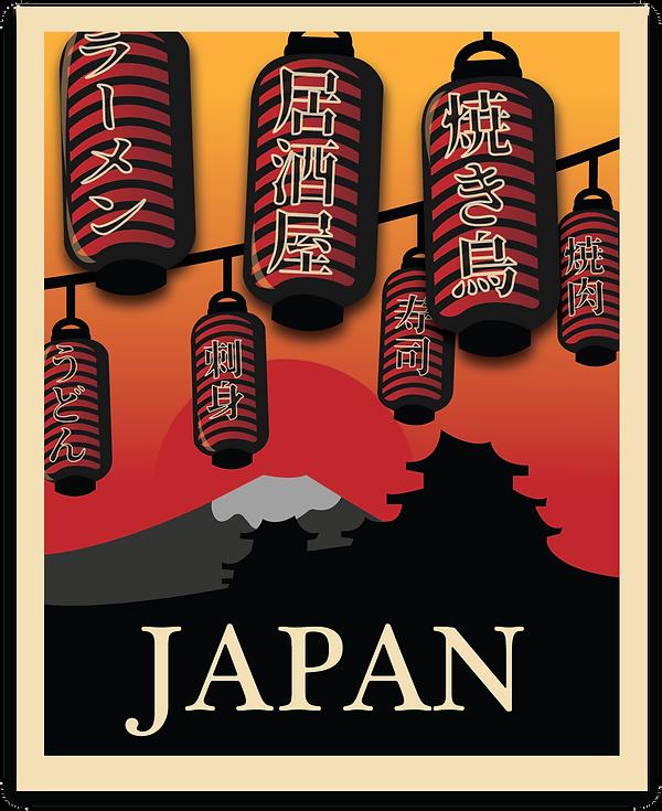 Claudia Lopez_Claudsinterlude_Japan Poster