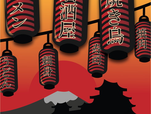 Poster | Travel for Japan