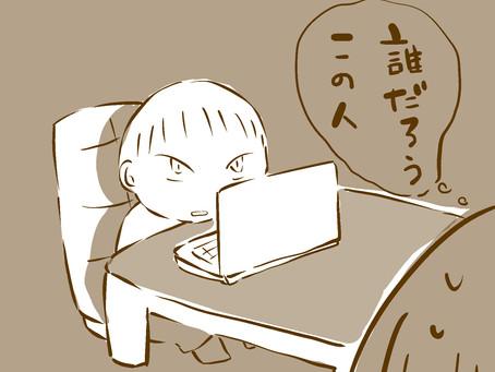 研究の時間