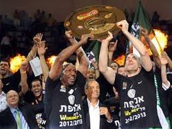 Maccabi Bazan Haifa