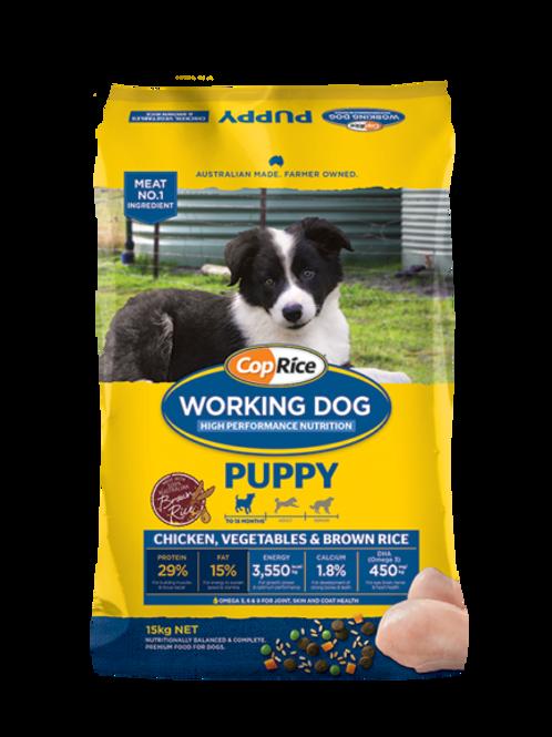 CopRice Working Dog Puppy