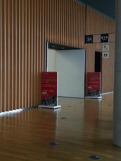 Tokyo - National Art Center