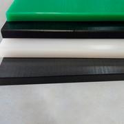 ZX-324 Rods 1! Kopie.jpg