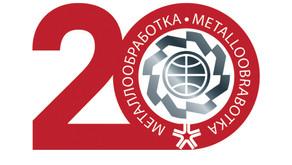 "來自""METALLOOBRABOTKA-2019""展覽的照片"